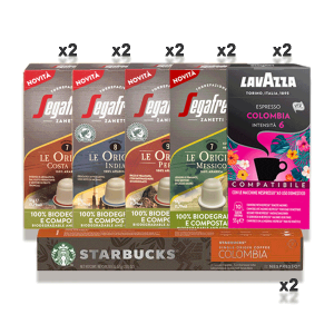 Le Origini Paket Nespresso | E-Horeca.mk